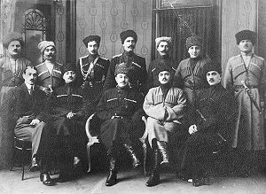 300px-Leaders_of_the_Mountainous_Republic_of_the_Northern_Caucasus