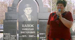 Через 9 месяцев после кущевской трагедии «цапки» начинают уходить: кто на свободу, а кто - в мир иной