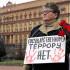 Лубянка ждет. Мэрия Москвы дала официальный отказ в шествии 15 декабря