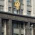 госдума депутаты журавлев делимханов драка единая россия