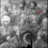 Чеченские Наибы