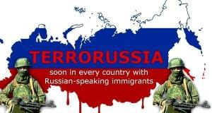 Фото: Россия — сосед с камнем за пазухой