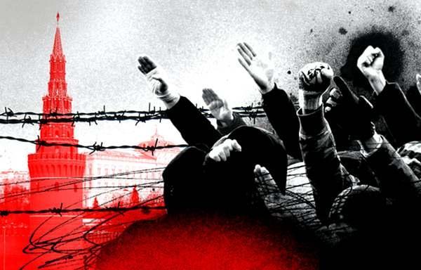 Фото:   Русский нацизм