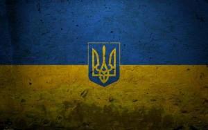 symvol_ukraina_1
