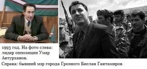 avturhanov_i_gantamirov
