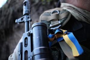 armija_ukrajina_62e45