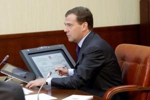 ITAR-TASS 77: MOSCOW, RUSSIA. JULY 15, 2009. Russian president Dmitry Medvedev holds a conference with the inhabitants of various regions of the Russian Federation. (Photo ITAR-TASS /Vladimir Rodionov) 77. Ðîññèÿ. Ìîñêâà. 15 èþëÿ. Ïðåçèäåíò ÐÔ Äìèòðèé Ìåäâåäåâ âî âðåìÿ âèäåîêîíôåðåíöèè ñ æèòåëÿìè ðàçíûõ ðåãèîíîâ ñòðàíû. Ôîòî ÈÒÀÐ-ÒÀÑÑ/ Âëàäèìèð Ðîäèîíîâ