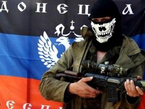 1400348719_lnr-i-dnr-oficialno-priznannye-terroristicheskie-organizacii