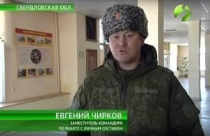 chyrkov-2