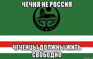 ya-priznayu-ichkeriyu_68541201_orig_