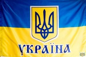 flag-ukrainy-s-gerbom