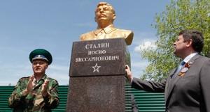 view_stalin-pamyatnik_b10__3ilt4dq