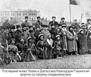 gocinskii_1925_kavkaz