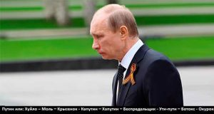 Putin-35