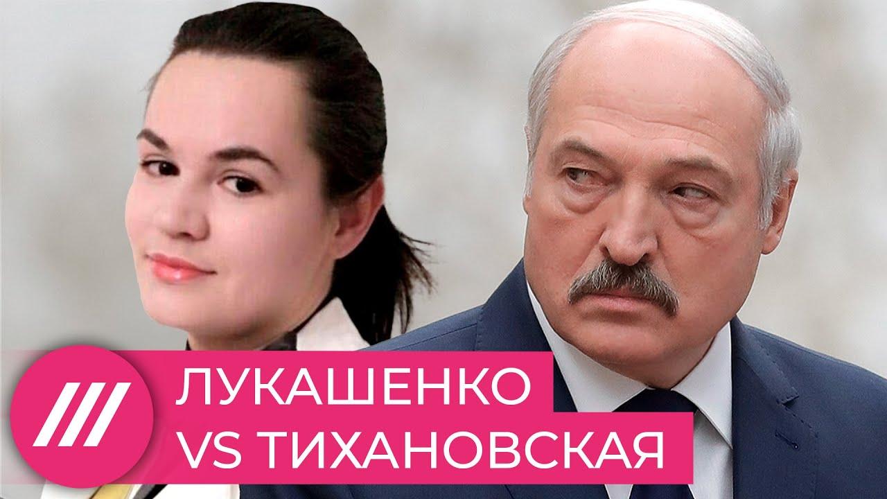 В Беларуси новый президент. И это не Лукашенко - Chechenews